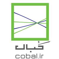 Cobal | کوبال
